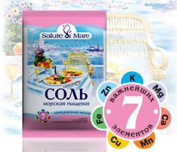 soft-fine-sea-salt