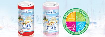 salt-in-a-tube-2