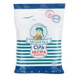 Соль морская йодированная Экстра 1 кг