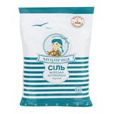 Соль морская пищевая 1 кг