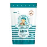 Соль морская пищевая 450 г